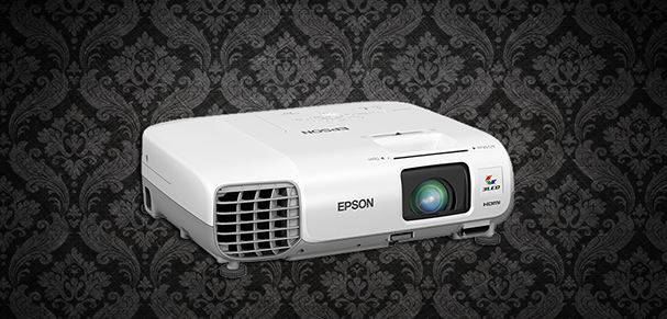 white epson projector