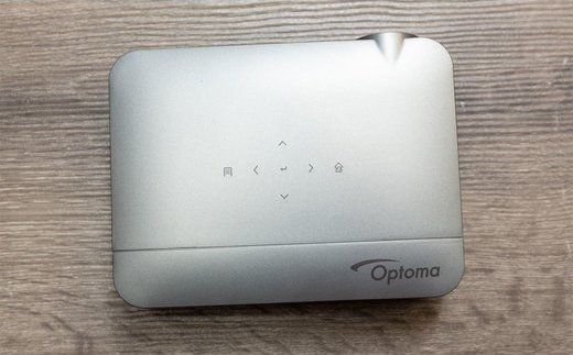 Optoma IntelliGO-S1 projector topview